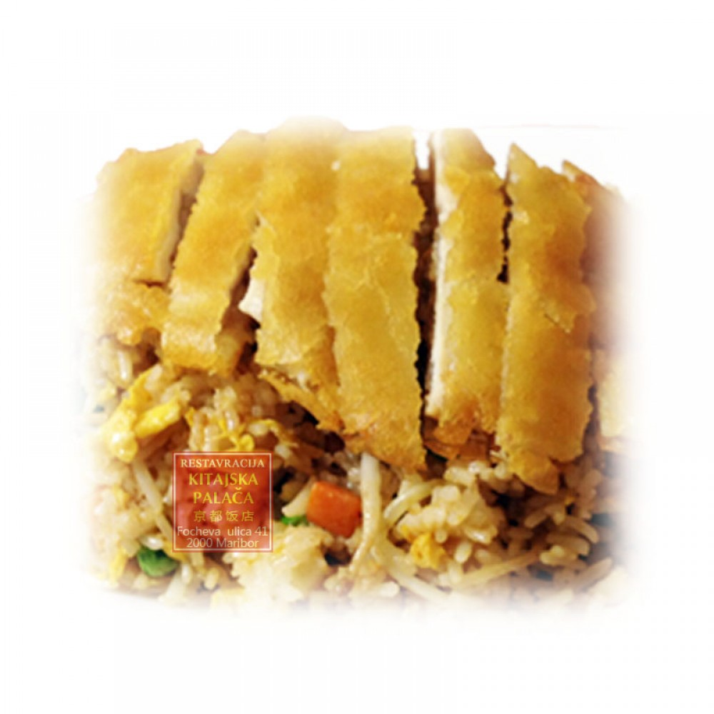 1150. Pečen riž s hrustljavim piščancem