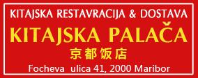 Restavracija Kitajska Palača & Dostava & Wok Box
